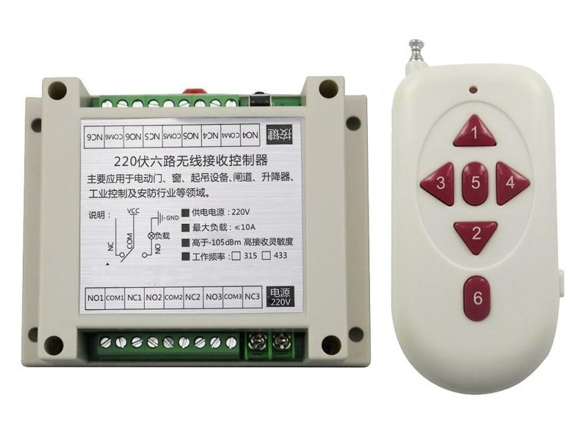 AC220V 6CH 10A Wireless RF Remote Control Switch Transmitter &amp; Receiver for Appliances Gate Garage Door window /lamp<br>