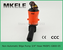 "800gph MKBP1-G800-05 3/4"" 12v submersible electric pump pipe bilge pump from china bilge pump supplies"