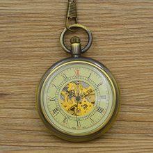 fashion self wind Mechanical Pocket Watch men roman number vintage retro Stylish bronze fob watches brass hour new gifr father