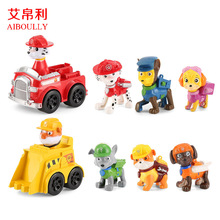 Canine Patrol Dog Toys Russian Anime Doll Action Figures Car Patrol Puppy Toy Patrulla Canina Juguetes Gift for Christmas gift