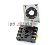220VAC power off delay timer time relay 0-10 second ST3PF & Base(China)