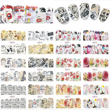 12 Designs IN One Retro Newspaper Series Decals Nail Sticker Full Wraps Lady News Image Decorations for Nail Tools TRBN565-576