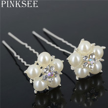 PINKSEE 20Pcs/Set New Fashion Hair Pins White Crystal Simulated Pearl Flower Hair Clips Bridal Wedding Accessories Headpiece(China)