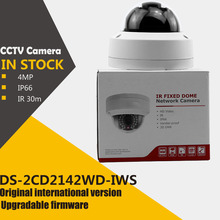In stock original english version DS-2CD2142FWD-IWS 4MP WDR Fixed Dome WIFI Network Camera 120dB Wide Dynamic Range with aduio