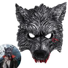 NICEXMAS Wolf Mask Wolf Head Mask for Halloween Costume Masquerade Cosplay(China)