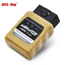 High Quality AdblueOBD2 Emulator for BENZ Trucks Plug And Drive Ready Device By OBD2 for Mercedes Diagnostic Tool