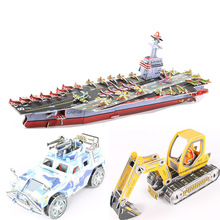 2016 Hot Selling 3D Papare Puzzles Model Jigsaws DIY Assembled Fighter Tank Aircraft Carrier Model Toys For Children Gift Boy