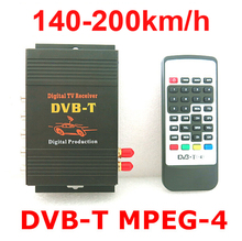 DVB-T Car 140-200km/h HD MPEG-4 Two Chip Tuner Two Antenna DVB T Car Digital TV Tuner Receiver SET TOP BOX