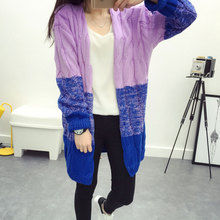 JIMMYHANK Autumn Winter Gradient Color Knitted Crochet Sweater Twisted Cardigan Long Sleeve Warm Sweaters