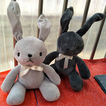 2017 Popular Anime Yosuga no Sora Kasugano Rabbit Plush Toys Cute Cartoon Bunny Rabbit Dolls Baby Kids Gift 30cm Sitting Height(China)