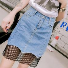 Women new fashion sexy denim skirt high waist mesh net lap ladies fashion skirt casual stylish denim skirt free shipping