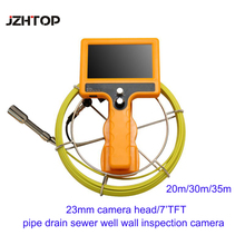 30 Meter Drain Sewer Pipe Video Inspection Camera Portable Pipeline Detection Camera With 7inch Color Monitor Snake Camera(China)
