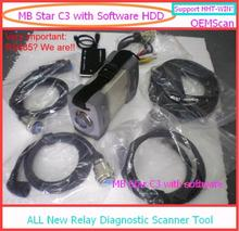Real RS485 for MB Star c3 with 2016.12 software MB C3 Star Diagnosis MB Star C3 Multiplexer Diagnostic Tool-Xentry keygen asgift