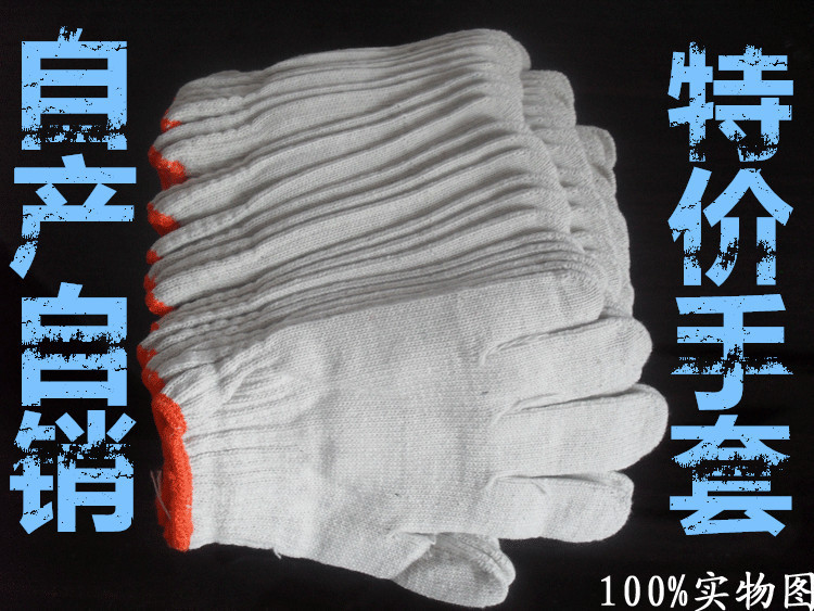 Wear cotton gloves 500 grams encryption<br><br>Aliexpress
