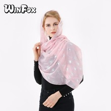 Winfox 2018 New Fashion Spring Autumn Lightweight Pink Dandelion Foil Sliver Glitter Infinity Scarf Ring For Womens(China)