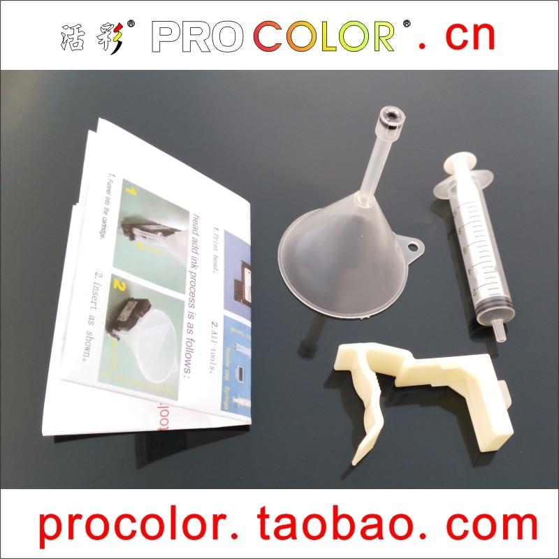 Printer Spare Parts Printhead Clean Unit for HP 11 84 85 Print Head Printhead Cleaning Tools for HP Designjet 500 800 510 100 110 30 90 130 Printers