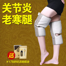 2018 free shipping physiotherapy far infrared electric Heating Massage Belt knee massage device medical kneepad(China)