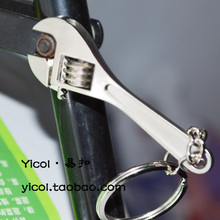 Mini tool small tool adjustable spanner keychain personalized key chain keychain technology gift(China)