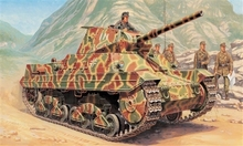 Out of print product! 6476 ITALERI CARRO ARMATO P 40 PRM EDITION 1/35 MILITARY VEHICLE MODEL KIT 1/35