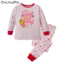 CHUNJIAN hot selling girls cat face pyjamas kids new arrival boys cartoon cotton roupas infantis menina children sleepwear