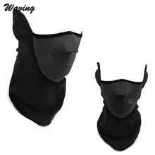 Protection mask of bike Waving Warm Neck Face Mask Paintball Bicycle Motorcycle anti cold Mask Black Jan 15