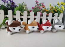 Super Kawaii 9*7CM Approx. Husky Dog toys , 4Colors- Plush Stuffed Toy doll , keychain Plush doggies plush toys ,(China)