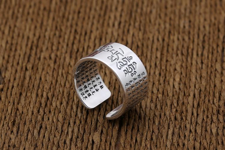 Stunning Solid 999 Sterling Silver Sanskrit Buddhist Mantra Rings