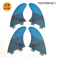 Upsurf Water Sport Surf FCS Fins K2.1 Honeycomb Fibre Surfboard Fin 4 Pieces in Per Set Quilhas pranchas de 4 Colors Available