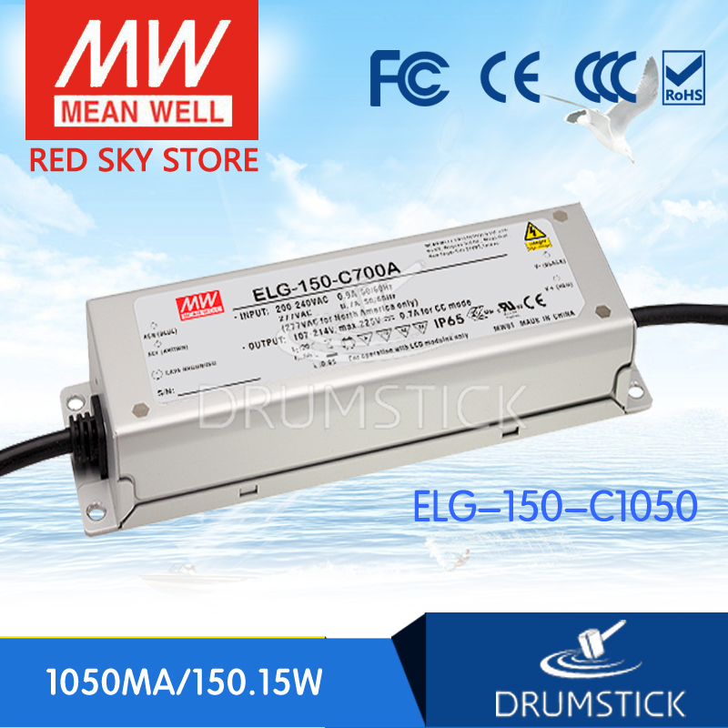 Hot sale MEAN WELL ELG-150-C1050 151V 1050mA meanwell ELG-150 151V 150.15W Single Output LED Driver Power Supply<br>