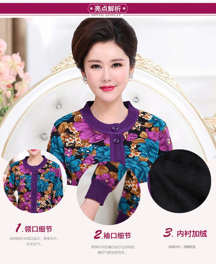 WAEOLSA Winter Woman Flower Cardigan Sweaters Middle Aged Women\`s Thicken Fleece Knitwear Lady Knied Cardigan Sweater Warm Top Mother (5)