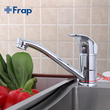 Frap Deck Mounted Kitchen Sink Faucet Hot and Cold Water Chrome/ Mixer Tap 360 degree rotation Basin mixer F4536(China)