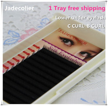 Free shipping 1 tray B C Curl natural lower lashes 5mm 6mm 7mm new arrival  high quality soft beauty under eyelash extension