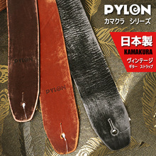 Pylon Guitar Kamakua Vintage Retro Genuine Leather Guitar Strap, Made in Japan