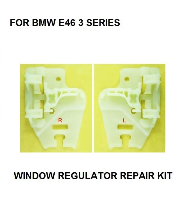 BMW 3 SERIES E46 4//5 DOORS FRONT LEFT SIDE BRAND NEW BOXED WINDOW REGULATOR