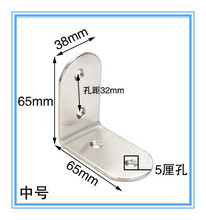 2pcs Thickened 2.5mm Size 65*65**38mm stainless steel satin finish angle bracket L shape frame board support(China)