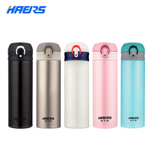 Haers Super Light Stainless Steel Insulated Vacuum Flask 500ml Thermos(China)