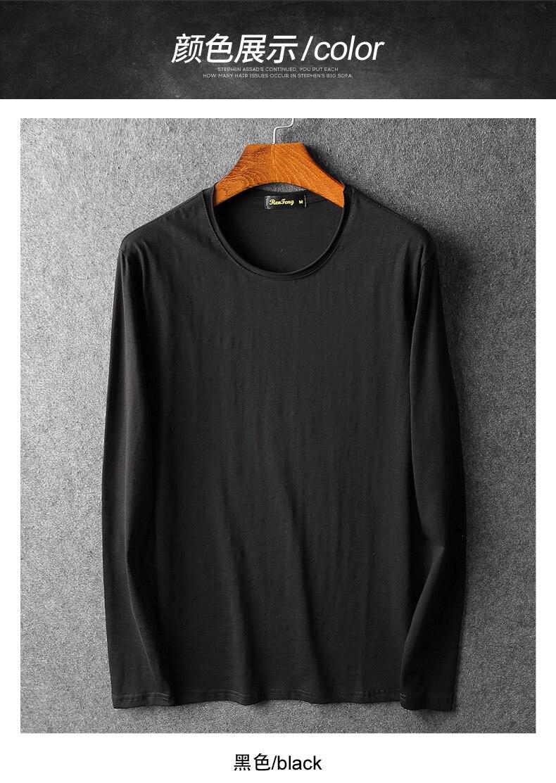 Bamboo cotton men's long sleeve t-shirt msn All Match O Neck Casual T-Shirts Base Tees spring autumn Korean bottoming shirt men (8)