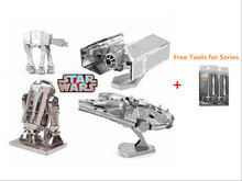 3D Metal Puzzle Star Wars Series 3D Nano Puzzle Model Building Kits 3D Scale Models DIY 3D Jigsaws for Children With Tool(China)