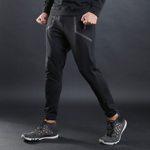 Autumn winter Mens full length Solid Workout trousers Casual Sweatpants gyms Fitness Joggers zipper pocket Pants(China)