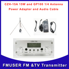 Cantonmade FU-15A CZH 15A 15W FM transmitter and GP100 1/4 wave antenna and syv-50-3 cable silver A set(China)