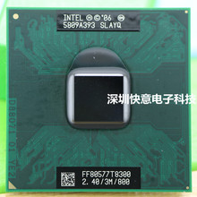 Free Shipping Original for intel CPU laptop Core 2 Duo T8300 CPU 3M Cache/2.4GHz/800/Dual-Core Socket  Laptop processor for GM45