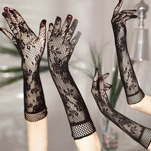 Buy Sexy transparent lace elastic gloves Adult game Long-sleeve mesh bdsm erotic fetish brinquedos sexuais bondage juguetes harness