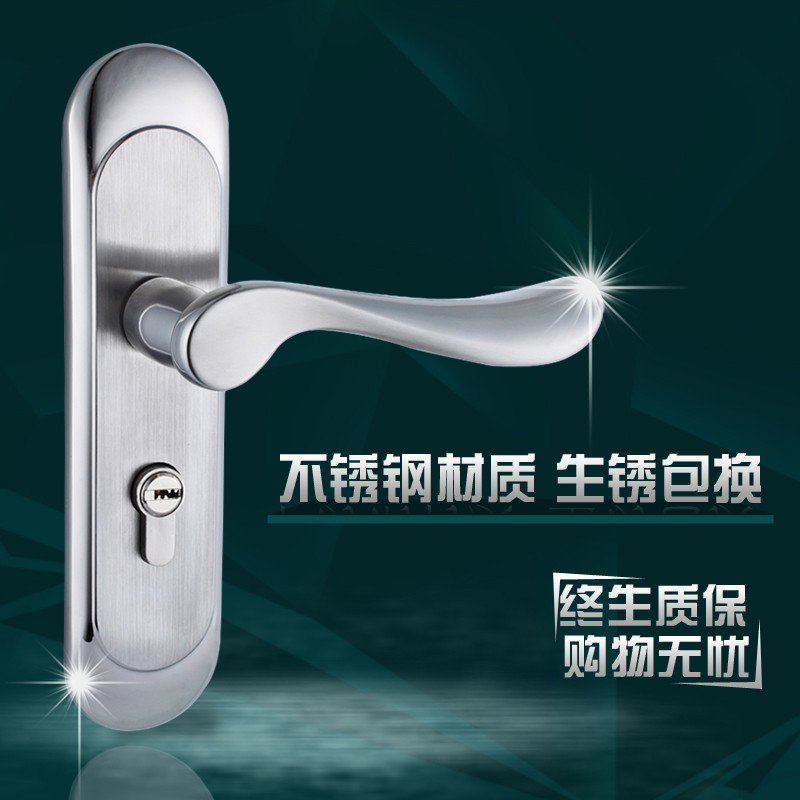 Modern minimalist Interior bedroom door stainless steel door bathroom mute room solid wood door Lock<br>