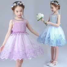 Lace Beading Princess Girl Communion Dress Little Bridesmaid Wedding Pageant Dresses Elegant Evening Party White Girls Clothes