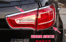 ABS Chrome Tail Rear Light Lamp Cover Trim For 2011 2012 For Kia Sportage 2011 2012 2013 2014 2015(China)