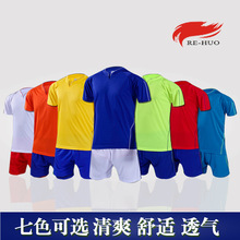 Football Jerseys 2016 Soccer Jerseys Youth Football Jersey Shirts Sport Cloth Breathable Soccer Jerseys 7 Colors Print Logo(China)