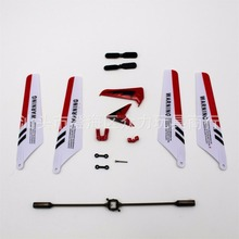 Wholesale Skull Gear Shaft Tail Rotor Blade Kit Sets For Syma S107G Gyro Metal RC Mini Helicopter S107 Spare Parts(China)