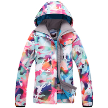 2016 Women DOWN Winter Ski and Snowboard jacket skiing jacket Ski jacket Snowboard jacket Ski outwear FREE GIFT one hat 1507(China)