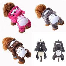 Lovely Anime Totoro Design Dogs Clothes Cartoon Cosplay Pets Costume Dog Clothing For Cats Puppy Hoodie Winter Warm Coat