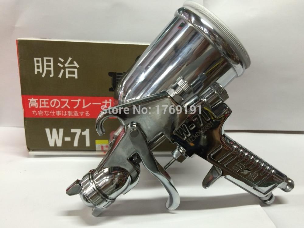 Japan imported Meiji W-71 spray gun gravity paint gun high atomization high leather maintenance sprat gun air brush sprayer<br><br>Aliexpress
